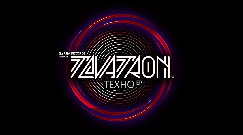 Tevatron - TexHo EP